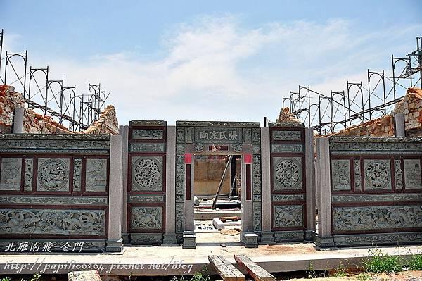 重建中的青嶼張氏家廟-2010年攝