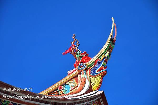 奠安後的青嶼張氏家廟-2011年攝