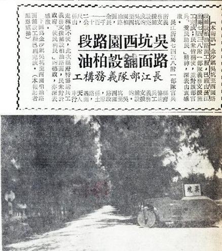 19750910金門日報-1.JPG