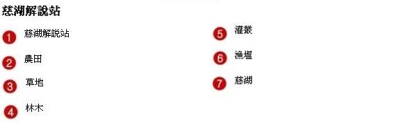 慈湖-1-3-horz-vert.jpg