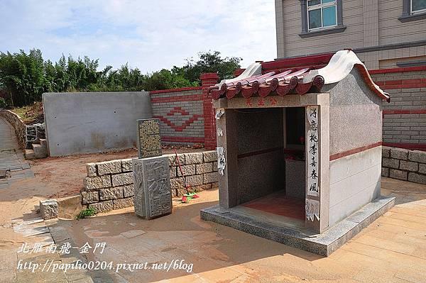 金門泗湖先生公廟