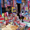 傳統糖果店