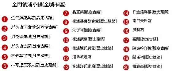 後浦-1-1-horz-vert.jpg