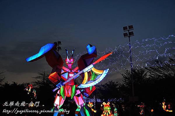 奇幻星球燈區