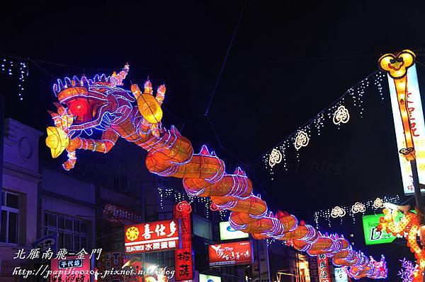 中山路千里龍廊燈區