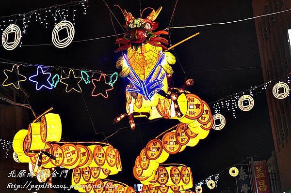 千里龍廊燈區