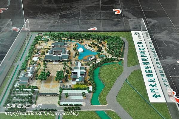 金門文化園區全區平面圖模型
