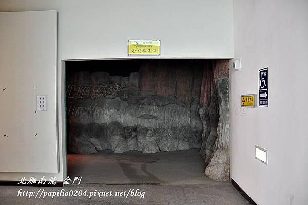 第一展示室-金門的海洋入口