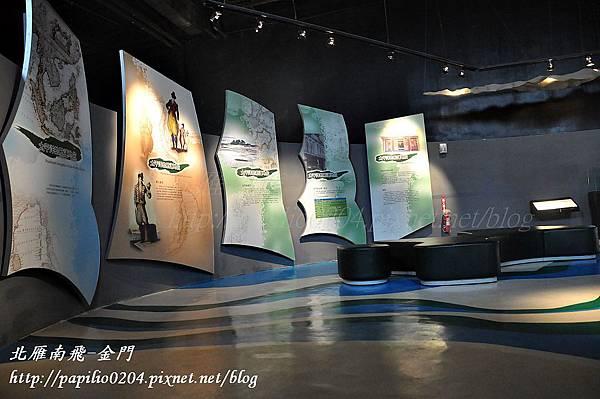 第一展示室-金門的海洋之太平洋的航運地位