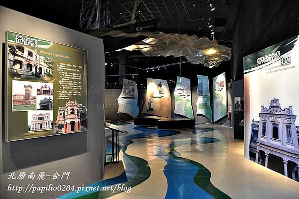 第一展示室-金門的海洋之出洋處所代表建築番仔樓