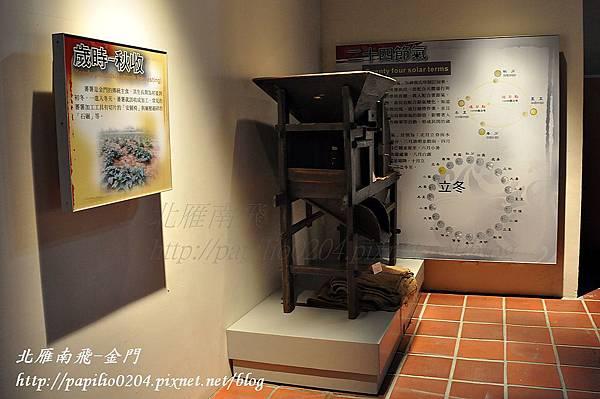 第二展示室-天佑吾土 歲時記事之歲時