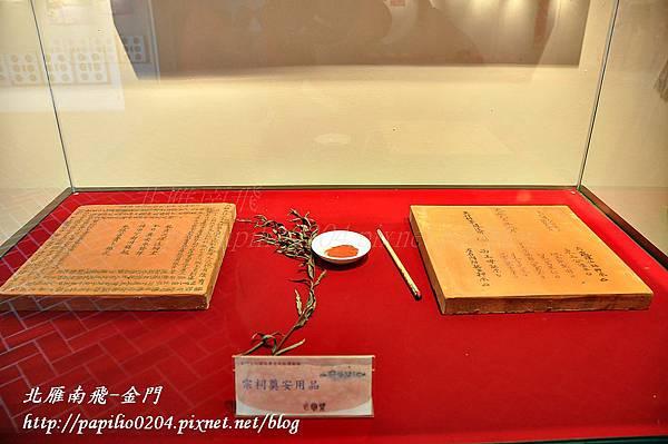 第二展示室-天佑吾土 歲時記事之宗祠奠安用具