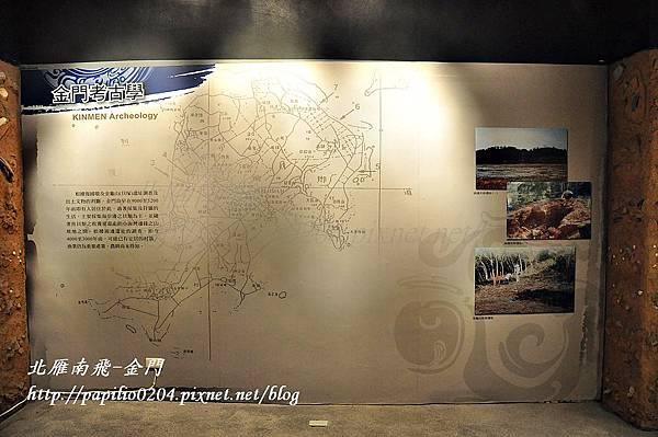 第三展示室-歷史風華之金門考古學
