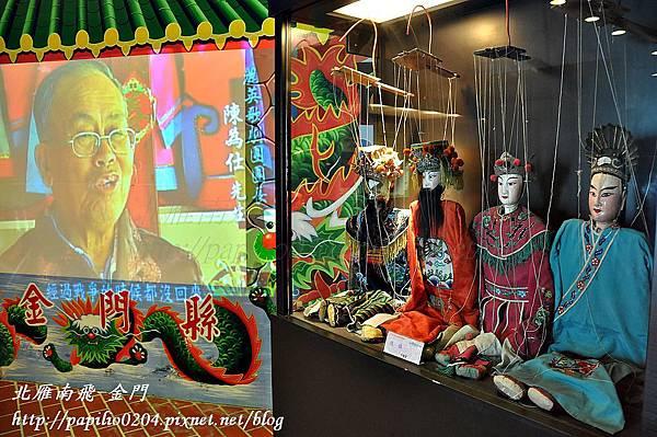 第三展示室-歷史風華之傳統戲曲與戲偶