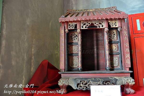 第三展示室-歷史風華之聖旨龕