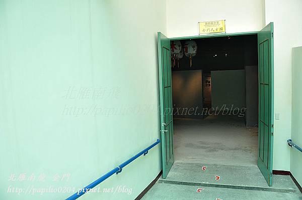 第四展示室-金門人素描入口
