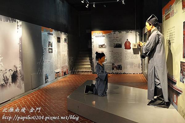 第四展示室-金門人素描之歷史人物