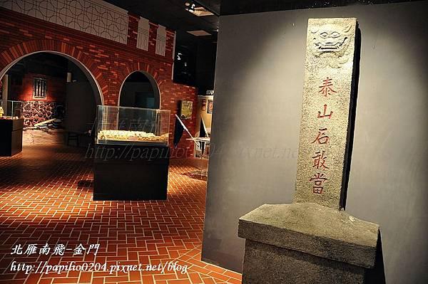 第五展示室-萬年富貴 瓜瓞綿綿入口意象泰山石敢當