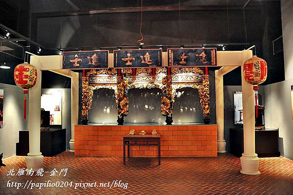 第五展示室-萬年富貴 瓜瓞綿綿之金門宗祠意象