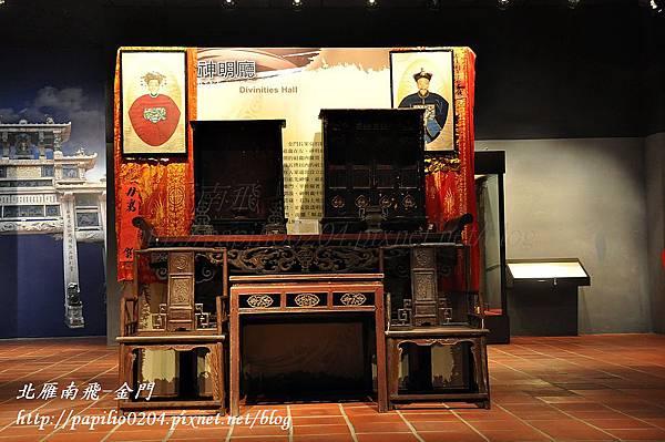 第五展示室-萬年富貴 瓜瓞綿綿之神明廳