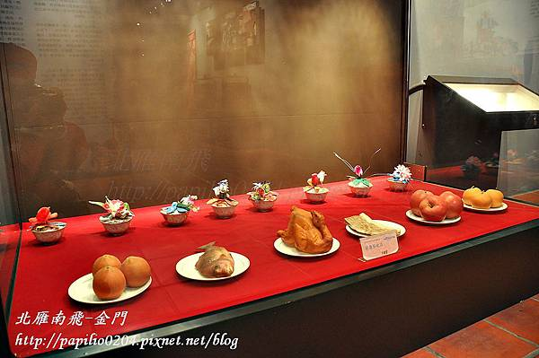 第五展示室-萬年富貴 瓜瓞綿綿之節慶祭祀品