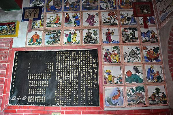 成功仙鶴寺左側內部牆面