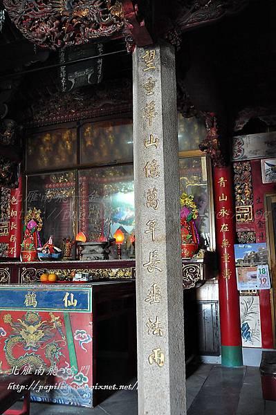 成功仙鶴寺楹柱