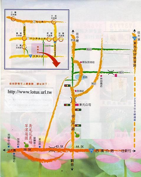 草漯map