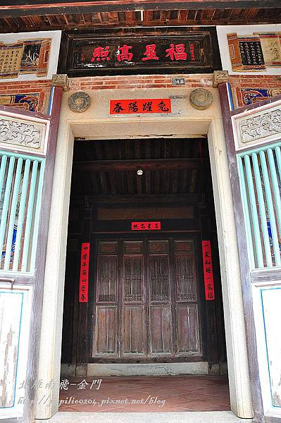 西山前李宅18號大門