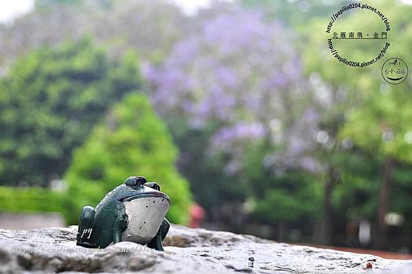 經國園道植物生態解說區青蛙雕塑