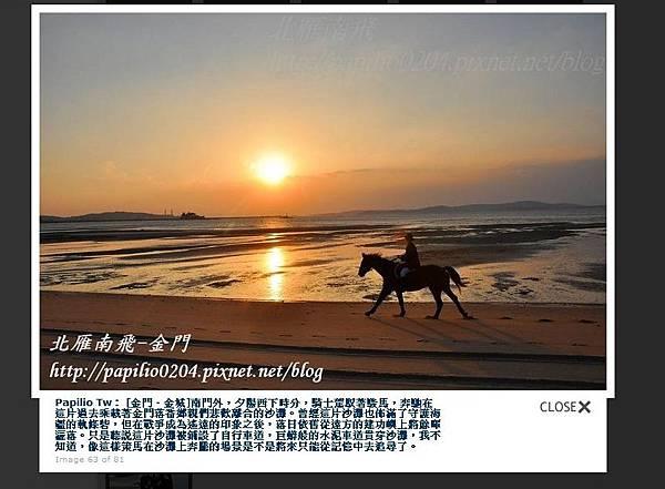 微電影:天下粉絲的海灘記憶天下採用照片-3-1