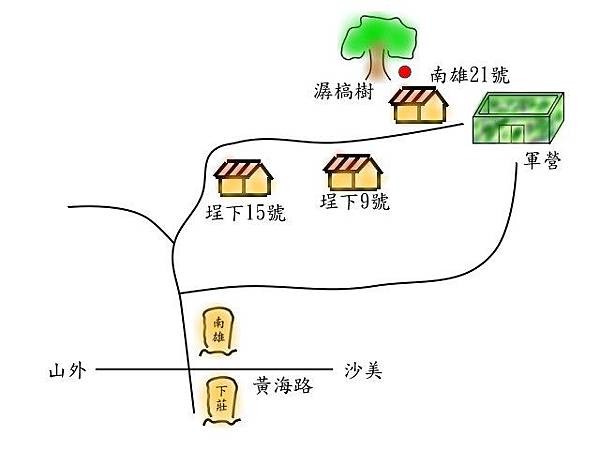 南雄潺槁樹百年老樹