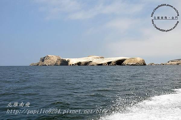 南島(isla sur)
