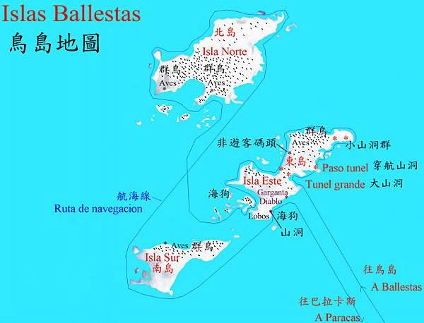 巴拉卡斯(paracas)鳥島(islas ballestas )的形勢圖