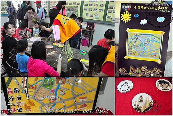 2013大雅小麥文化節麥蛇玩藝活動麥根小學堂