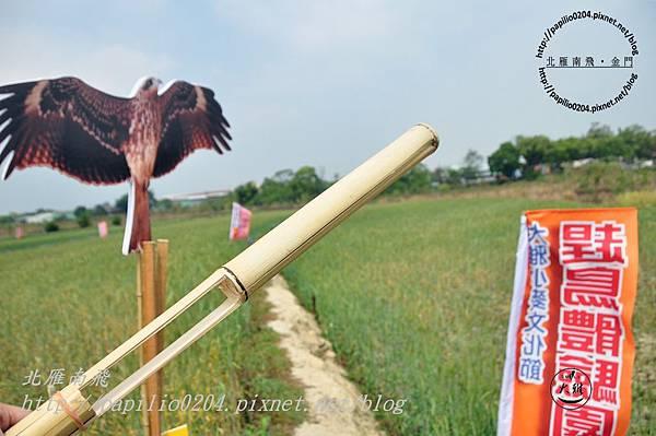 2013大雅小麥文化節麥蛇玩藝趕鳥工具
