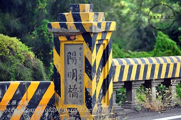 黃海路陽明橋