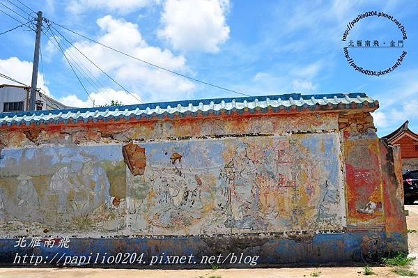金門陽翟以三民主義統一中國大壁畫