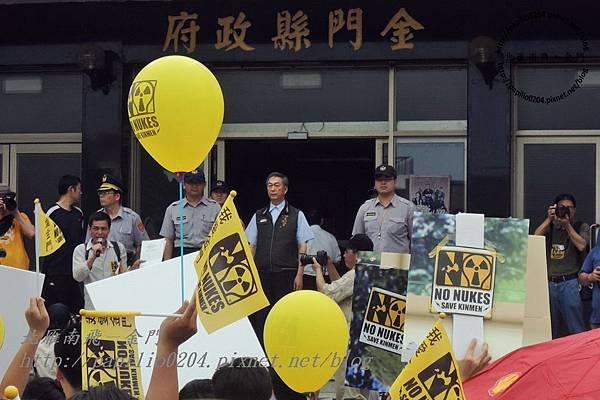 遊行隊伍進入金門縣政府宣示反核廢料進入金門訴求