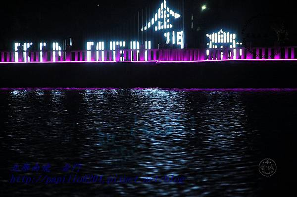 莒光湖燈光秀