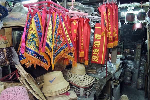 大甲鎮瀾宮周邊店家販售的進香旗