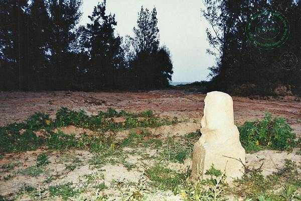 大地風獅爺2003年初出土時的景象