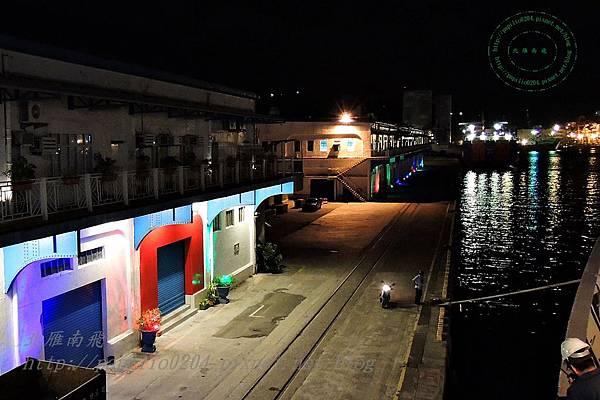 基隆港西岸碼頭