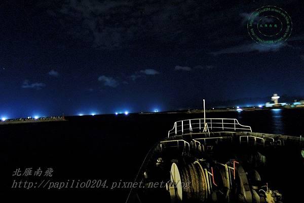 從台馬輪船頭遠望基隆港外海