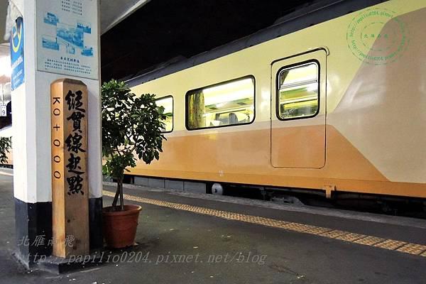 基隆車站中的台灣鐵路縱貫線起點標誌