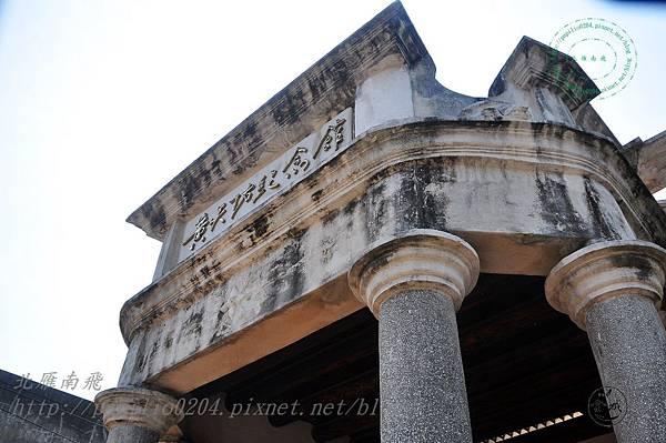 黃天佑番仔厝(黃天佑紀念館)正立面山牆
