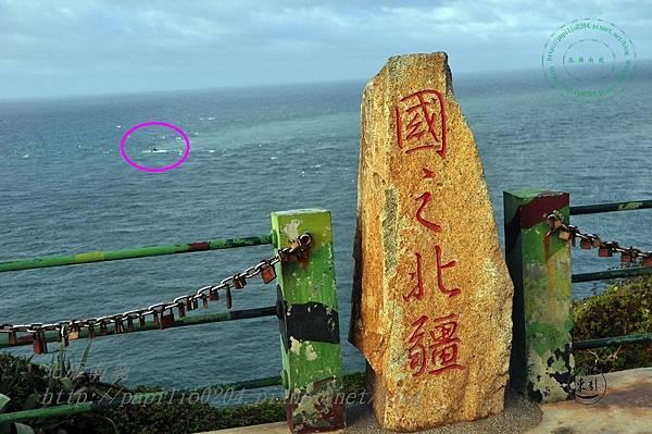 國之北疆景點中的石碑嶼北固礁