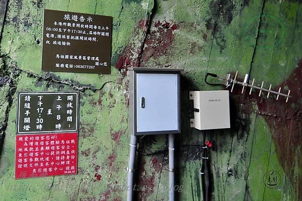 安東坑道入口的電源箱