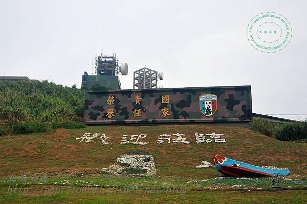 往安東坑道路旁景觀(標語牆)