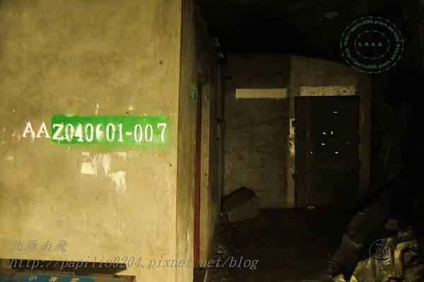 安東坑道內部小寢室